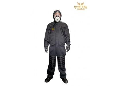 NBC分体式核辐射防护服