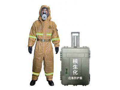 NBC核辐射核生化防护服