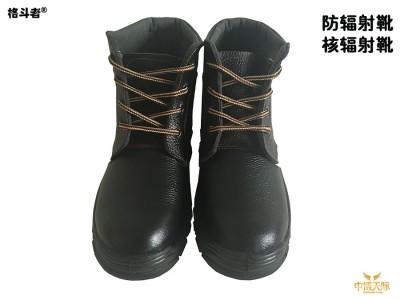 NBC核辐射防护鞋