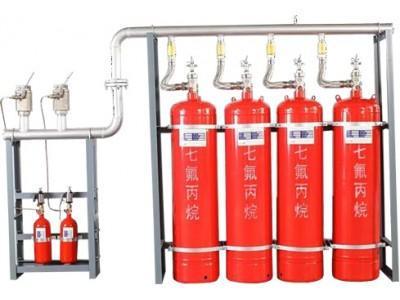 七氟丙烷灭火设备(4.2Mpa)