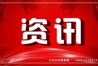 """取消CE认证的背后——全球都需要中国制""""罩""""!"""