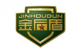 HEBEI JINHOUDUN PLASTIC & RUBBER CO.,LTD