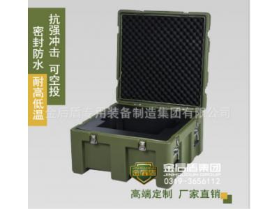 高端定制 空投箱组 阻燃 滚塑箱 设备箱 装备箱组