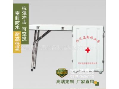 厂家直销 箱桌一体 卫生作业平台 作战指挥桌 卫生防疫桌