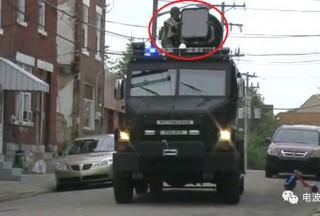 【震惊】美国警察竟然用这种警用装备对付抗议民众