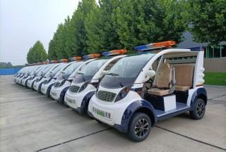 北京采购10台电动执法车:巡逻全覆盖,让城市更美好