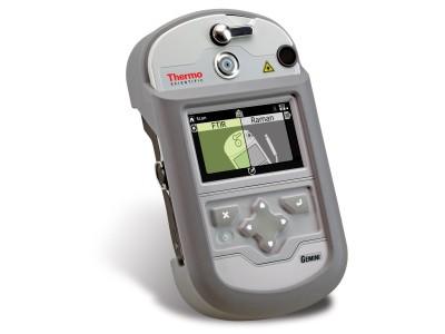 便携式拉曼红外二合一光谱仪(固体液体监测设备)