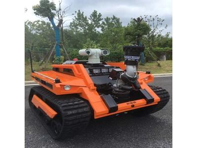 RXR-M120D消防灭火机器人(油动力)