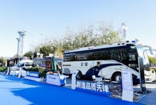 全新科技引领 智造警务先锋 | 宇通新型警务装备亮相北京警博会