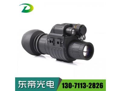 东帝DM2021单兵夜视仪头戴微光红外夜视仪夜间侦测观察