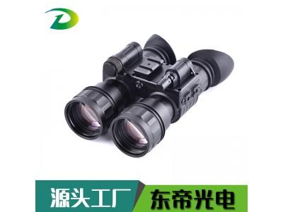 东帝DB2023/DB3023军品双目双筒微光高清夜视仪手持式