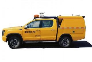 【新品发布】救险车和指挥车!全铝合金,危险时刻冲上前