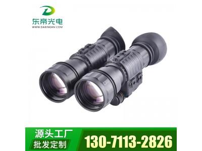 东帝光电双目双筒夜视产品红外微光夜视仪高清夜视仪手持式DB3023