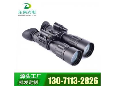 东帝光电DB3025红外微光夜视仪高倍高清双目双筒夜视仪手持式远距离观看