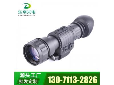 东帝光电DM3013单筒红外微光夜视仪 3代高清便携轻巧演习巡逻航海夜间监察手持式