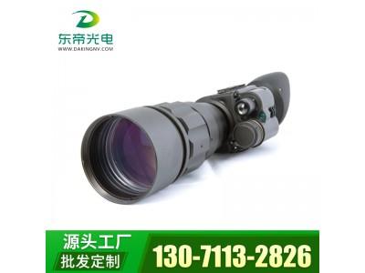 东帝DM3015单筒红外微光夜视仪3代高清夜视仪便携轻巧演习巡逻航海夜间监察手持式