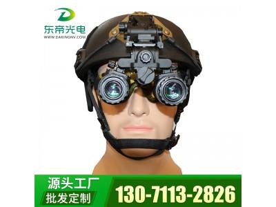 东帝DB2061 2代+双目双筒头戴式红外微光夜视仪夜视镜小巧轻便可手持