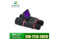 深圳市东帝光电有限公司