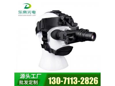 深圳东帝光电双目单筒头戴头盔式夜视仪DG2051红外微光夜视仪高清可换增倍镜可手持