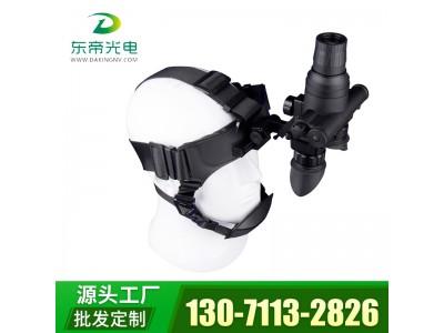 东帝光电夜视产品双目单筒头戴头盔式夜视仪红外微光夜视仪DG3051高清可换增倍镜可手持