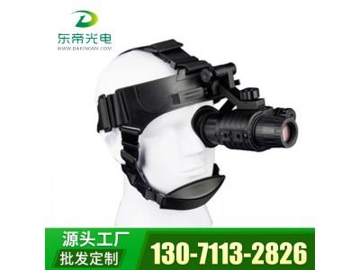 东帝光电单目单筒夜视仪头戴头盔式DM3021红外微光夜视仪可手持可更换高倍镜