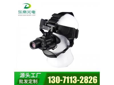 东帝光电DM2031红外微光夜视仪单目单筒头戴式头盔式高清夜视仪可手持可换高倍镜