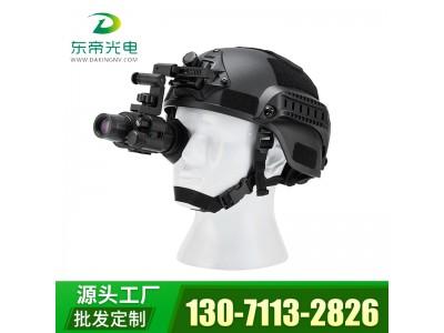 东帝光电DM2011红外微光夜视仪单目单筒头戴式头盔式夜视仪可手持可更换高倍镜